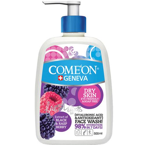 فیس واش پوست خشک کامان Face Wash Dry Skin