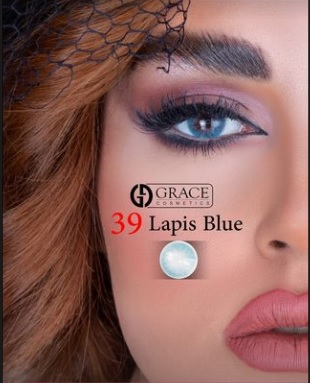 لنز گریس 39