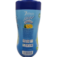 دستمال مرطوب لیمو نینو